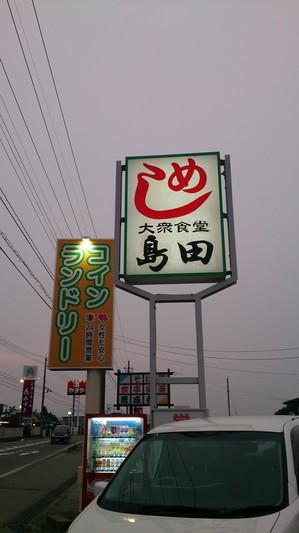 DSC_0588.JPG