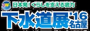 logo_sweb.png