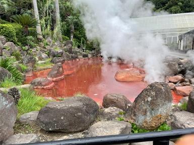 血の池地獄3.jpg