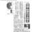 「スペーサープラグ工法」が日本下水道新聞で紹介されました。