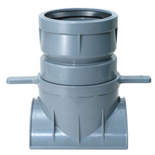 メカロック支管V型