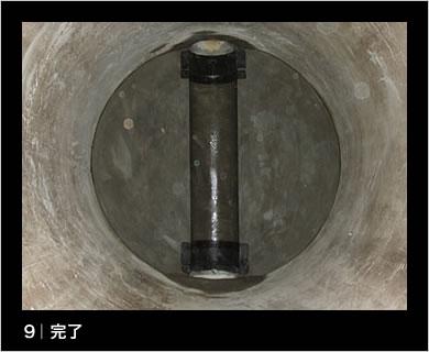 非開削既設人孔耐震化(toyama09.jpg)